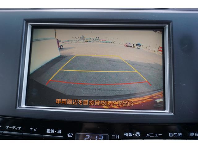 250G ヴェルティガ HDDナビTV スマートキー HID(20枚目)