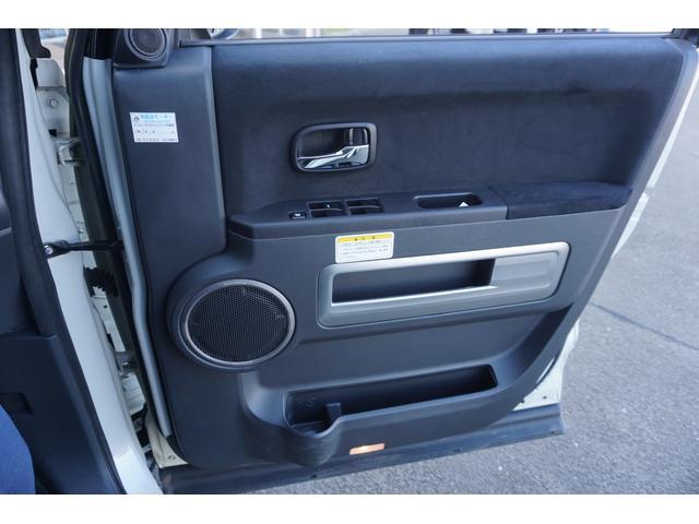 シャモニー 4WD HDDナビTV 両側PWスライドドア(20枚目)