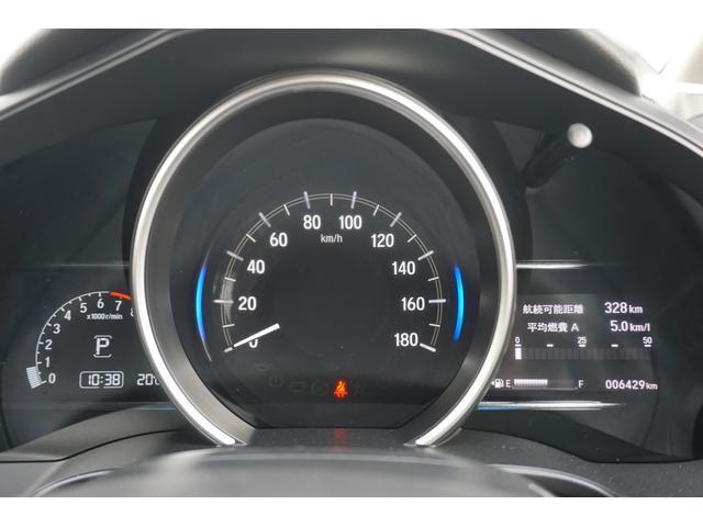 13G・S ホンダセンシング 禁煙1オーナー レーダークルーズ レーンキープ LEDオートライト LEDフォグ ナビTVBカメラ ETC スマートキー 盗難防止装置 横滑り防止装置(19枚目)