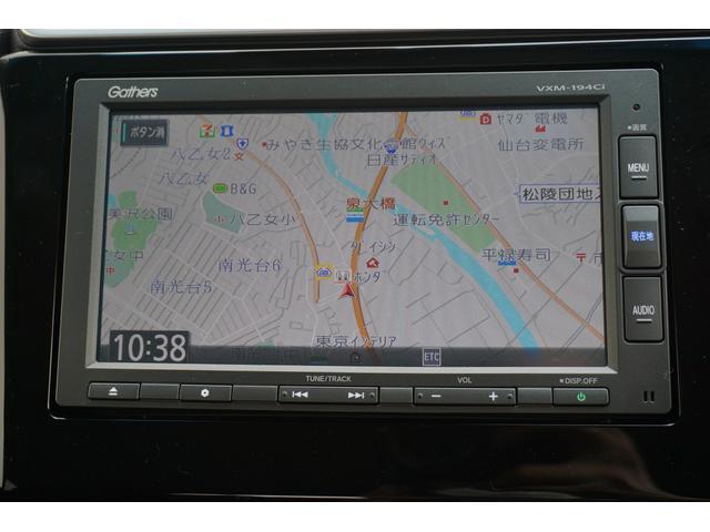 13G・S ホンダセンシング 禁煙1オーナー レーダークルーズ レーンキープ LEDオートライト LEDフォグ ナビTVBカメラ ETC スマートキー 盗難防止装置 横滑り防止装置(20枚目)