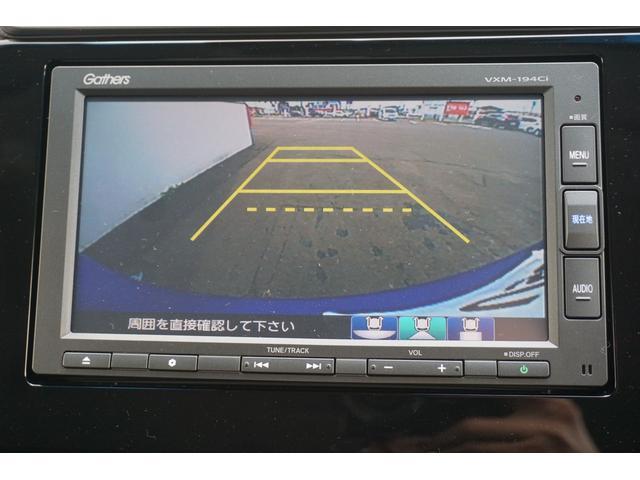 13G・S ホンダセンシング 禁煙1オーナー レーダークルーズ レーンキープ LEDオートライト LEDフォグ ナビTVBカメラ ETC スマートキー 盗難防止装置 横滑り防止装置(21枚目)