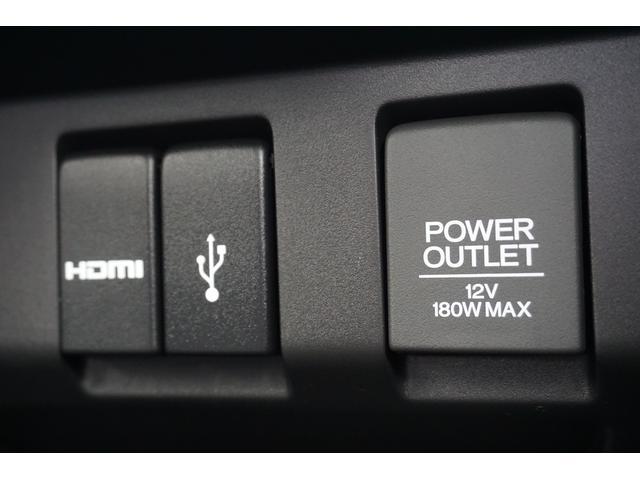 13G・S ホンダセンシング 禁煙1オーナー レーダークルーズ レーンキープ LEDオートライト LEDフォグ ナビTVBカメラ ETC スマートキー 盗難防止装置 横滑り防止装置(24枚目)