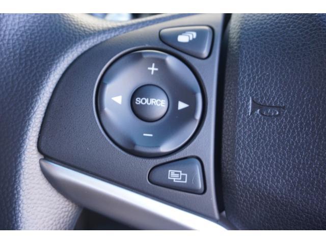 13G・S ホンダセンシング ナビTVBカメラ LEDオートライト ドライブレコーダー レーンキープ レーダークルーズ Bluetooth ETC スマートキー 禁煙車 盗難防止装置 横滑り防止装置(23枚目)