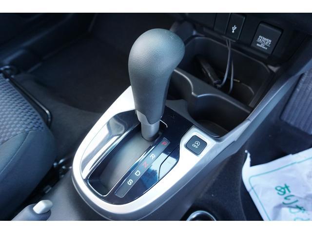 13G・S ホンダセンシング ナビTVBカメラ LEDオートライト ドライブレコーダー レーンキープ レーダークルーズ Bluetooth ETC スマートキー 禁煙車 盗難防止装置 横滑り防止装置(26枚目)