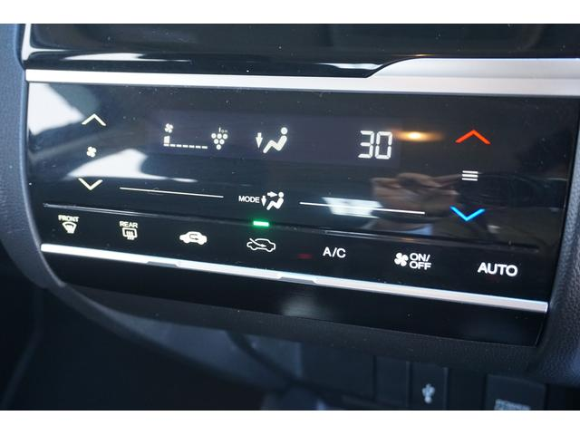 13G・S ホンダセンシング ナビTVBカメラ LEDオートライト ドライブレコーダー レーンキープ レーダークルーズ Bluetooth ETC スマートキー 禁煙車 盗難防止装置 横滑り防止装置(29枚目)