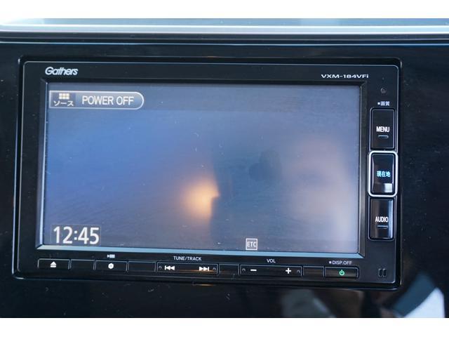 13G・S ホンダセンシング ナビTVBカメラ LEDオートライト ドライブレコーダー レーンキープ レーダークルーズ Bluetooth ETC スマートキー 禁煙車 盗難防止装置 横滑り防止装置(30枚目)