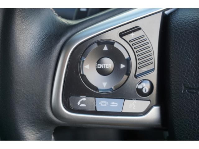 セダン ホンダセンシング 禁煙1オーナー ナビTVBカメラ 黒革シート OPメッキガーニッシュ スマートキー LEDオートライト パワーシート アダプティブクルーズ ドラレコ Bluetooth エンスタ オートハイビーム(31枚目)