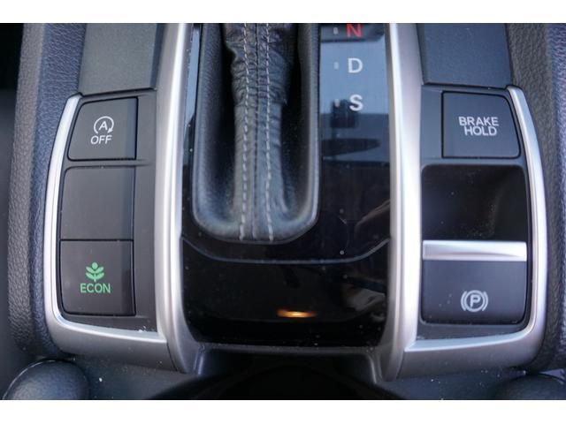 セダン ホンダセンシング 禁煙1オーナー ナビTVBカメラ 黒革シート OPメッキガーニッシュ スマートキー LEDオートライト パワーシート アダプティブクルーズ ドラレコ Bluetooth エンスタ オートハイビーム(35枚目)
