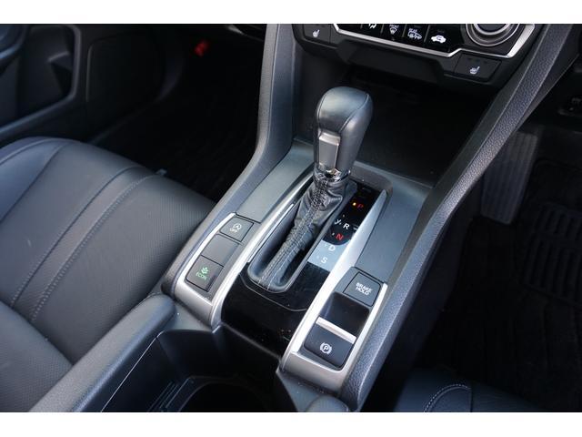 セダン ホンダセンシング 禁煙1オーナー ナビTVBカメラ 黒革シート OPメッキガーニッシュ スマートキー LEDオートライト パワーシート アダプティブクルーズ ドラレコ Bluetooth エンスタ オートハイビーム(36枚目)