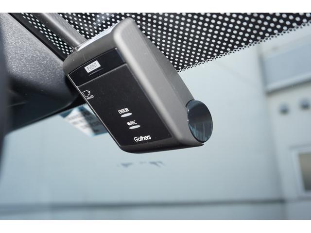 セダン ホンダセンシング 禁煙1オーナー ナビTVBカメラ 黒革シート OPメッキガーニッシュ スマートキー LEDオートライト パワーシート アダプティブクルーズ ドラレコ Bluetooth エンスタ オートハイビーム(38枚目)