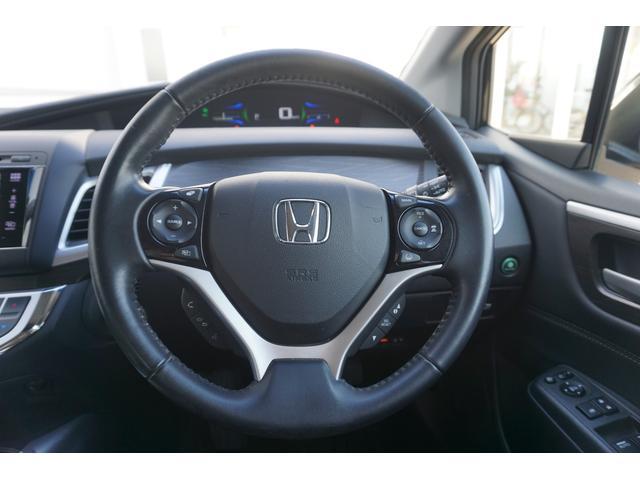ハイブリッドX ホンダセンシング レーンキープ レーダークルーズ ナビTVBカメラ サイドカメラ Bluetooth LEDオートライト スマートキー  ハーフレザーシート ETC オートリトラミラー(18枚目)