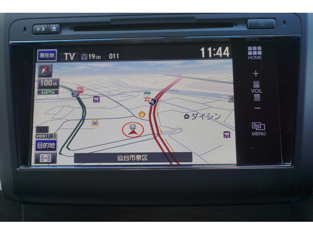 ハイブリッドX ホンダセンシング レーンキープ レーダークルーズ ナビTVBカメラ サイドカメラ Bluetooth LEDオートライト スマートキー  ハーフレザーシート ETC オートリトラミラー(21枚目)