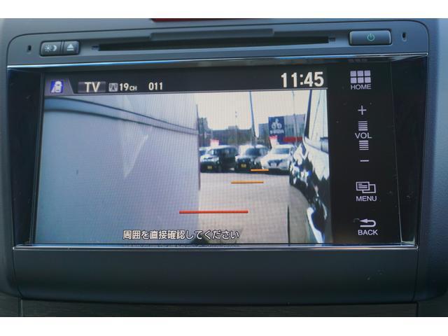 ハイブリッドX ホンダセンシング レーンキープ レーダークルーズ ナビTVBカメラ サイドカメラ Bluetooth LEDオートライト スマートキー  ハーフレザーシート ETC オートリトラミラー(23枚目)
