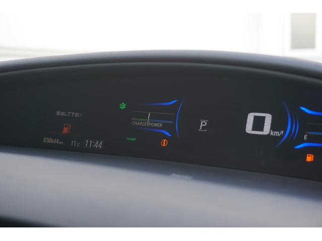 ハイブリッドX ホンダセンシング レーンキープ レーダークルーズ ナビTVBカメラ サイドカメラ Bluetooth LEDオートライト スマートキー  ハーフレザーシート ETC オートリトラミラー(25枚目)