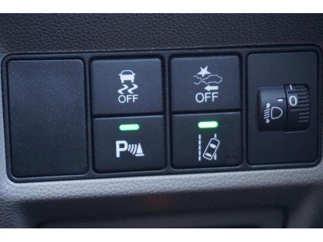 G ホンダセンシング ナビTVBカメラ レーンキープ レーダークルーズ 両側PWスライド ドラレコ Bluetooth スマートキー 盗難防止装置 横滑り防止装置 ETC 禁煙車(21枚目)