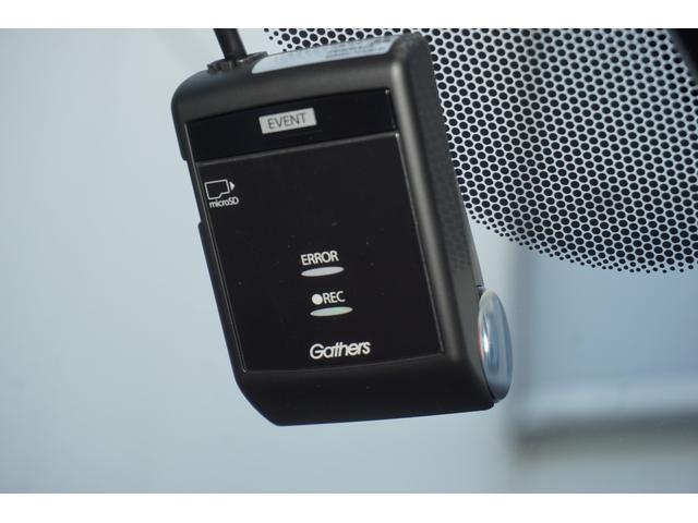 G ホンダセンシング ナビTVBカメラ レーンキープ レーダークルーズ 両側PWスライド ドラレコ Bluetooth スマートキー 盗難防止装置 横滑り防止装置 ETC 禁煙車(23枚目)