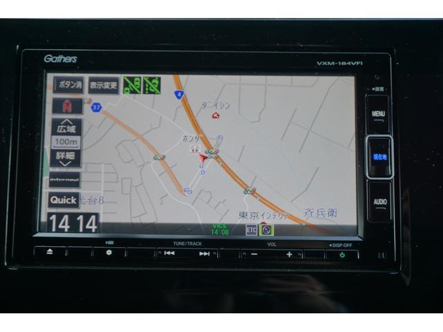 G ホンダセンシング ナビTVBカメラ レーンキープ レーダークルーズ 両側PWスライド ドラレコ Bluetooth スマートキー 盗難防止装置 横滑り防止装置 ETC 禁煙車(24枚目)
