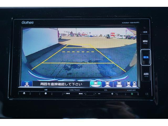 G ホンダセンシング ナビTVBカメラ レーンキープ レーダークルーズ 両側PWスライド ドラレコ Bluetooth スマートキー 盗難防止装置 横滑り防止装置 ETC 禁煙車(25枚目)