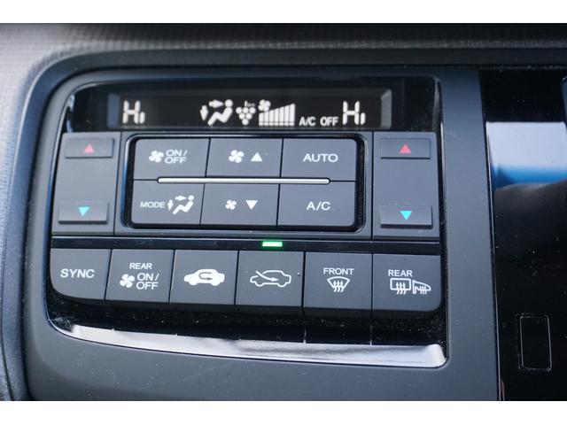 G ホンダセンシング ナビTVBカメラ レーンキープ レーダークルーズ 両側PWスライド ドラレコ Bluetooth スマートキー 盗難防止装置 横滑り防止装置 ETC 禁煙車(26枚目)
