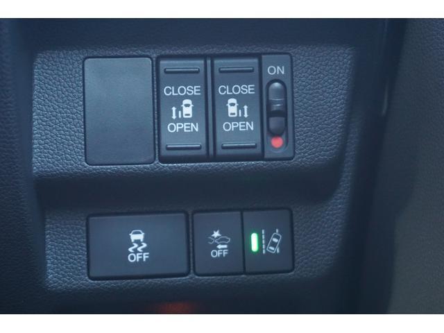 G・ホンダセンシング Sパッケージ ナビTVBカメラ LEDオートライト 両側PWスライドドア レーンキープ アダプティブクルーズ 禁煙車 ETC Bluetooth スマートキー 盗難防止装置 純正15AW(21枚目)