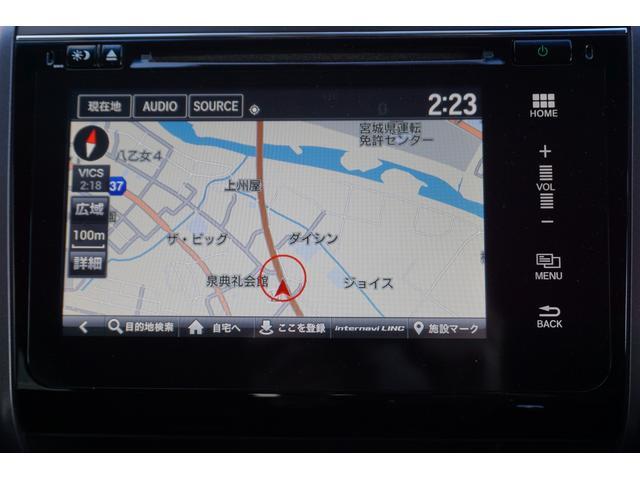 G・ホンダセンシング Sパッケージ ナビTVBカメラ LEDオートライト 両側PWスライドドア レーンキープ アダプティブクルーズ 禁煙車 ETC Bluetooth スマートキー 盗難防止装置 純正15AW(23枚目)