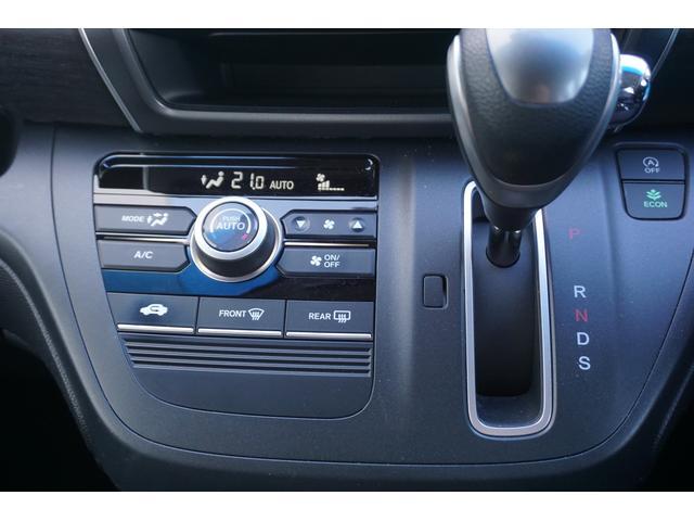 G・ホンダセンシング Sパッケージ ナビTVBカメラ LEDオートライト 両側PWスライドドア レーンキープ アダプティブクルーズ 禁煙車 ETC Bluetooth スマートキー 盗難防止装置 純正15AW(25枚目)