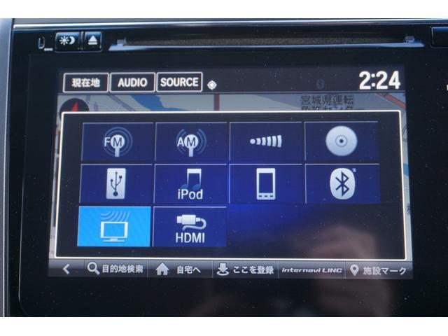 G・ホンダセンシング Sパッケージ ナビTVBカメラ LEDオートライト 両側PWスライドドア レーンキープ アダプティブクルーズ 禁煙車 ETC Bluetooth スマートキー 盗難防止装置 純正15AW(27枚目)