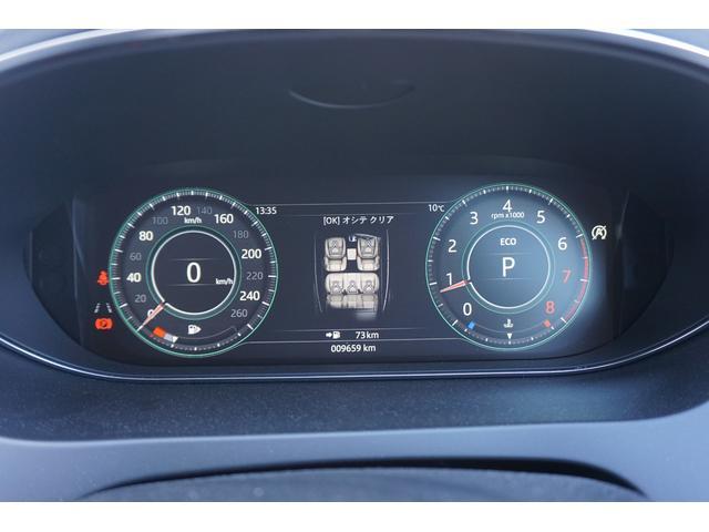 S 250PS 禁煙1オーナー レザーPWシート 追従クルーズ レーンキープ PWテールゲート デイライト付LEDヘッドライト バーチャルコックピット ナビTV全周囲カメラ ETC(14枚目)