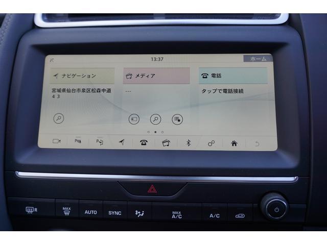 S 250PS 禁煙1オーナー レザーPWシート 追従クルーズ レーンキープ PWテールゲート デイライト付LEDヘッドライト バーチャルコックピット ナビTV全周囲カメラ ETC(15枚目)