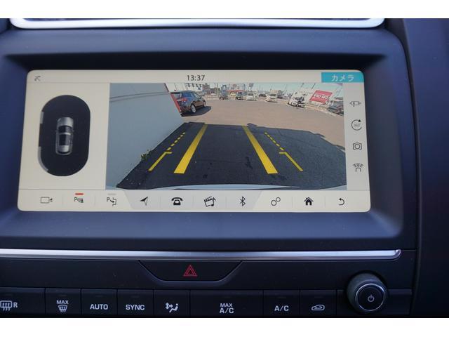 S 250PS 禁煙1オーナー レザーPWシート 追従クルーズ レーンキープ PWテールゲート デイライト付LEDヘッドライト バーチャルコックピット ナビTV全周囲カメラ ETC(16枚目)