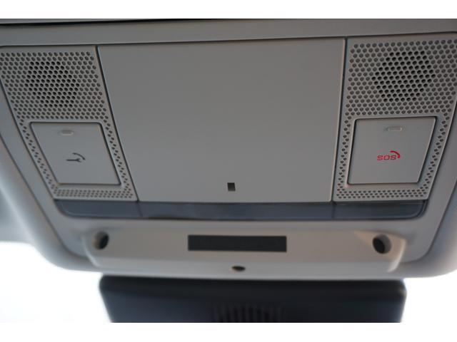 S 250PS 禁煙1オーナー レザーPWシート 追従クルーズ レーンキープ PWテールゲート デイライト付LEDヘッドライト バーチャルコックピット ナビTV全周囲カメラ ETC(20枚目)