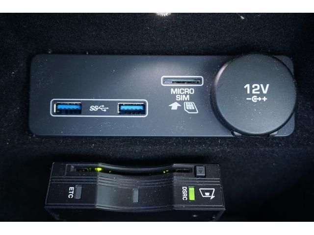S 250PS 禁煙1オーナー レザーPWシート 追従クルーズ レーンキープ PWテールゲート デイライト付LEDヘッドライト バーチャルコックピット ナビTV全周囲カメラ ETC(22枚目)
