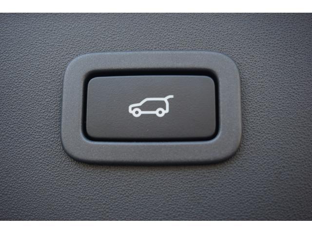 S 250PS 禁煙1オーナー レザーPWシート 追従クルーズ レーンキープ PWテールゲート デイライト付LEDヘッドライト バーチャルコックピット ナビTV全周囲カメラ ETC(23枚目)
