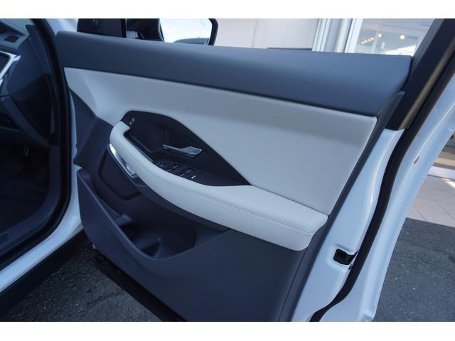 S 250PS 禁煙1オーナー レザーPWシート 追従クルーズ レーンキープ PWテールゲート デイライト付LEDヘッドライト バーチャルコックピット ナビTV全周囲カメラ ETC(30枚目)