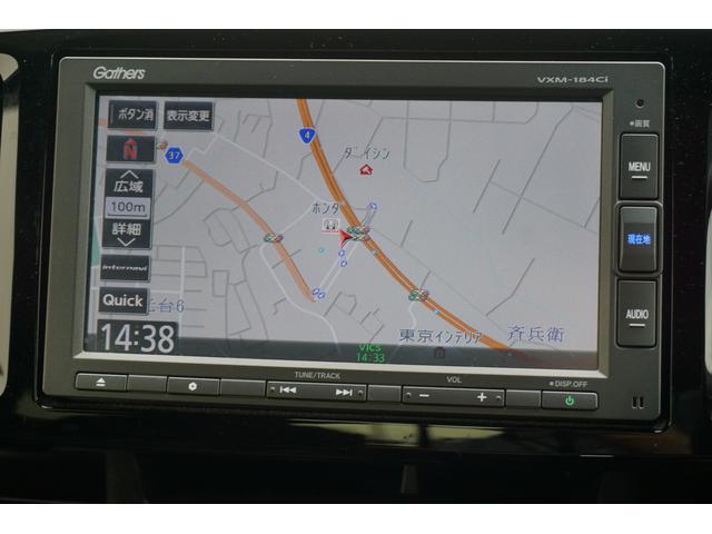 プレミアム ツアラー ターボ 禁煙1オーナー クルコン 衝突軽減装置 HIDオートライト Bluetooth USB 夏冬タイヤセット スマートキー 盗難防止装置(15枚目)
