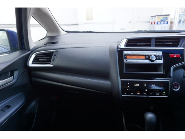 13G・Lパッケージ 禁煙車 スマートキー LEDオートライト 盗難防止装置 横滑り防止装置 ドライブレコーダー(12枚目)