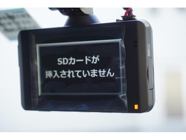 13G・Lパッケージ 禁煙車 スマートキー LEDオートライト 盗難防止装置 横滑り防止装置 ドライブレコーダー(15枚目)