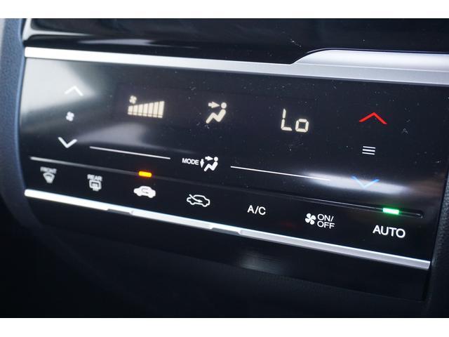 13G・Lパッケージ 禁煙車 スマートキー LEDオートライト 盗難防止装置 横滑り防止装置 ドライブレコーダー(17枚目)