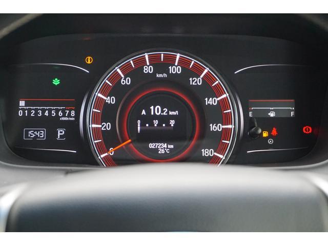 アブソルート・EXホンダセンシング ナビTV全周囲カメラ Bluetooth レーダークルーズ レーンキープ LEDオートライト 禁煙車 パーキングセンサー ハーフレザーPWシートヒーター付 両側PWスライド スマートキー ETC(12枚目)