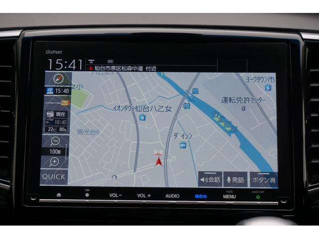 アブソルート・EXホンダセンシング ナビTV全周囲カメラ Bluetooth レーダークルーズ レーンキープ LEDオートライト 禁煙車 パーキングセンサー ハーフレザーPWシートヒーター付 両側PWスライド スマートキー ETC(13枚目)