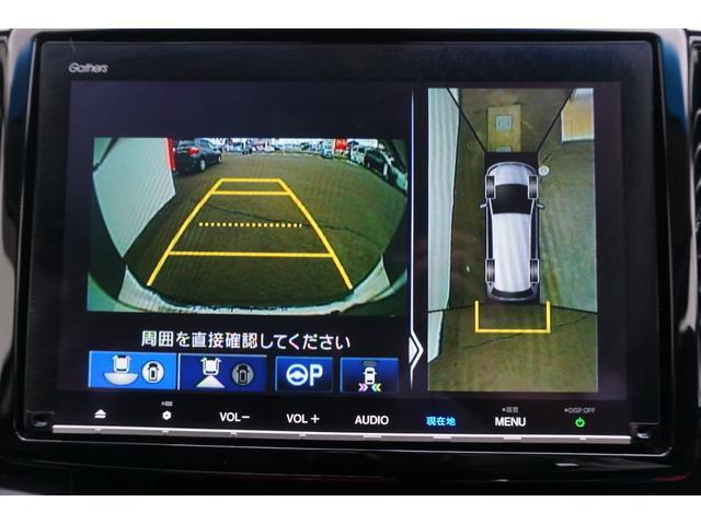 アブソルート・EXホンダセンシング ナビTV全周囲カメラ Bluetooth レーダークルーズ レーンキープ LEDオートライト 禁煙車 パーキングセンサー ハーフレザーPWシートヒーター付 両側PWスライド スマートキー ETC(14枚目)