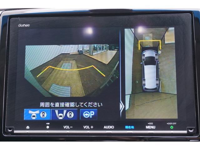 アブソルート・EXホンダセンシング ナビTV全周囲カメラ Bluetooth レーダークルーズ レーンキープ LEDオートライト 禁煙車 パーキングセンサー ハーフレザーPWシートヒーター付 両側PWスライド スマートキー ETC(16枚目)