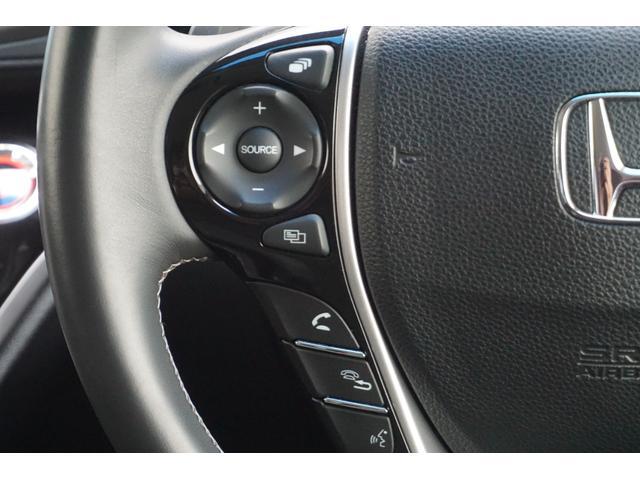 アブソルート・EXホンダセンシング ナビTV全周囲カメラ Bluetooth レーダークルーズ レーンキープ LEDオートライト 禁煙車 パーキングセンサー ハーフレザーPWシートヒーター付 両側PWスライド スマートキー ETC(17枚目)