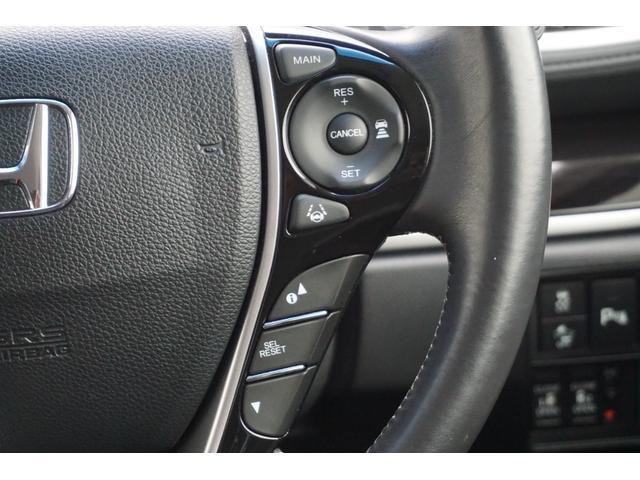 アブソルート・EXホンダセンシング ナビTV全周囲カメラ Bluetooth レーダークルーズ レーンキープ LEDオートライト 禁煙車 パーキングセンサー ハーフレザーPWシートヒーター付 両側PWスライド スマートキー ETC(18枚目)