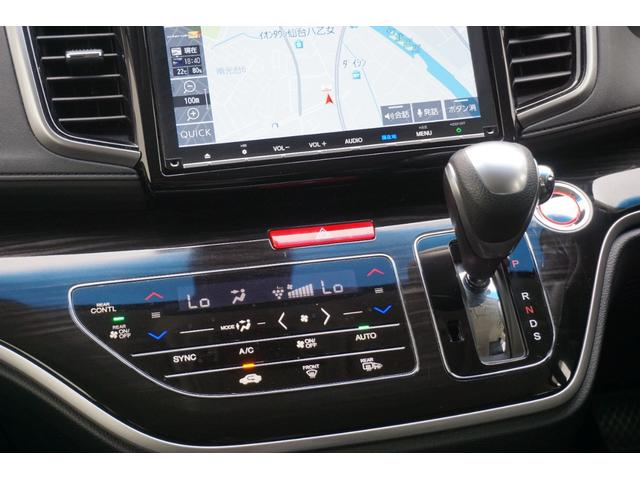 アブソルート・EXホンダセンシング ナビTV全周囲カメラ Bluetooth レーダークルーズ レーンキープ LEDオートライト 禁煙車 パーキングセンサー ハーフレザーPWシートヒーター付 両側PWスライド スマートキー ETC(19枚目)