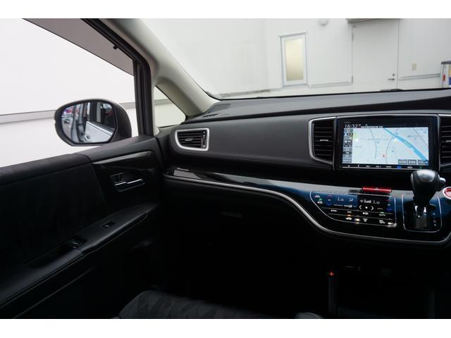 アブソルート・EXホンダセンシング ナビTV全周囲カメラ Bluetooth レーダークルーズ レーンキープ LEDオートライト 禁煙車 パーキングセンサー ハーフレザーPWシートヒーター付 両側PWスライド スマートキー ETC(35枚目)
