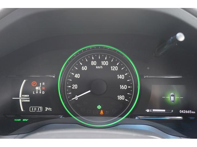 ハイブリッドX・ホンダセンシング 4WD レーンキープ レーダークルーズ 禁煙ワンオーナー ナビTVBカメラ Bluetooth LEDオートライト スマートキー シートヒーター ドライブレコーダー ETC 盗難防止装置(14枚目)
