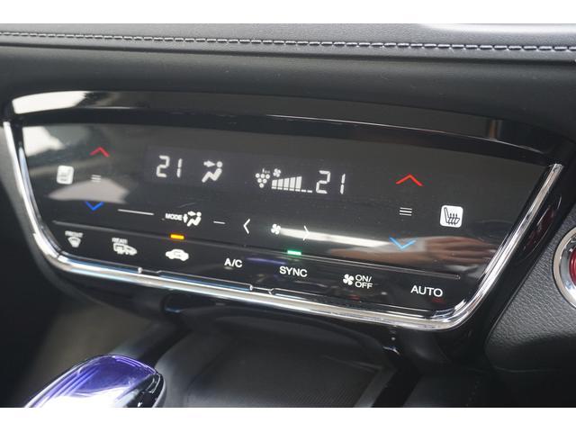ハイブリッドX・ホンダセンシング 4WD レーンキープ レーダークルーズ 禁煙ワンオーナー ナビTVBカメラ Bluetooth LEDオートライト スマートキー シートヒーター ドライブレコーダー ETC 盗難防止装置(17枚目)