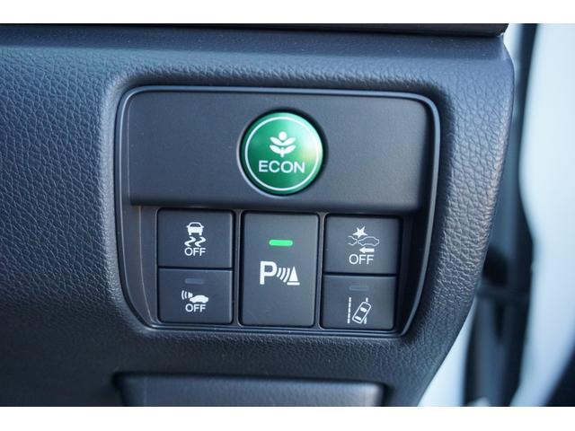 EX サンルーフ 禁煙1オーナー ホンダセンシング LEDオートライト ナビTVBカメラSカメラ Bluetooth レザーPWシートヒーター付 パーキングセンサー スマートキー ETC(20枚目)