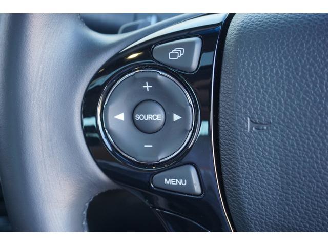 EX サンルーフ 禁煙1オーナー ホンダセンシング LEDオートライト ナビTVBカメラSカメラ Bluetooth レザーPWシートヒーター付 パーキングセンサー スマートキー ETC(22枚目)